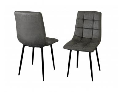 Chaise en microfibre gris
